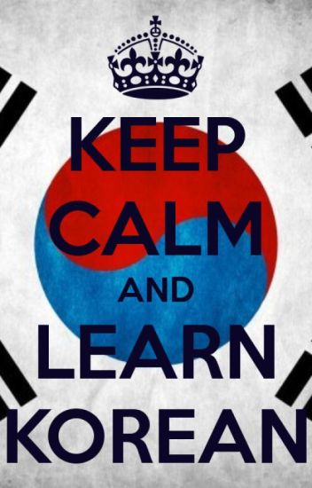 Korean 한국어