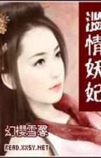 Lạm tình yêu phi - Huyễn Anh Tuyết Hinh by hanhjt