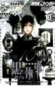 Black Butler x Seme Male Reader by _Bubblezz