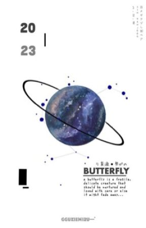 Butterfly | Kim Namjoon ✔ by SupahNinja34