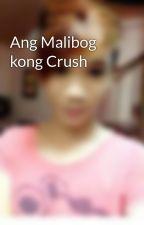 Ang Malibog kong Crush by BoknoyBatalla