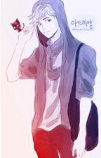 Мой принц. by user47111643