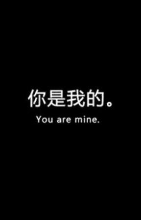 MINE. by -QueeenZ-