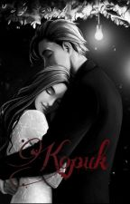 KOPUK by whitedreams-4