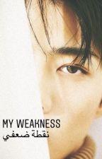 My Weakness - نقطة ضعفي by park_mihoo