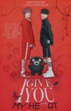 ❝I Give You My Heart❞ ↠ YoonMin/JimSu [One-Shot] by YoullBeMySerendipity