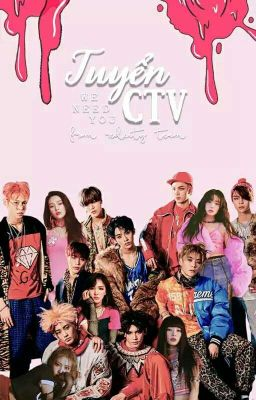 RED CITY: NEOVELVET  | WE NEED YOU