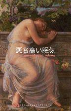 yugen 幽玄 by insomniacawaking