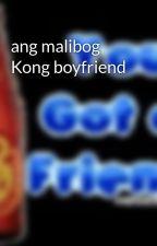ang malibog Kong boyfriend by akiromoto