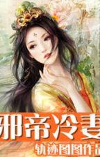 Tà đế lãnh thê (XK, nữ cường, nam cường) by Tanpopo135