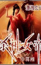sát thần nữ đế (dị giới hồn khí, nữ cường, NP) by kyo_91st