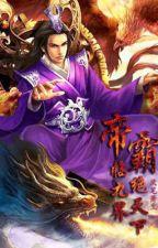 Hegemonía del Emperador by ChocoChopii