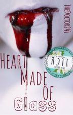 לב עשוי זכוכית by TheDoctor241