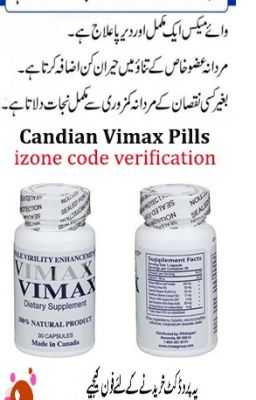 vimax stories wattpad