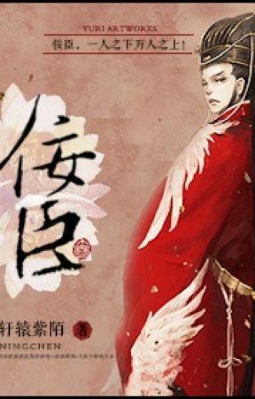 Nịnh Thần [ Xuyên nhanh ]-Hiên Viên Tử Mạch by ngatran0903