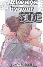 Always by your side.▪KookMin▪(친구) by _ParkJiminnie__