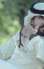 الشيخ....والراقصه by NoorAhmad397