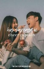 His Sarcastic Cheer Captain || ✔ by -unlucky-