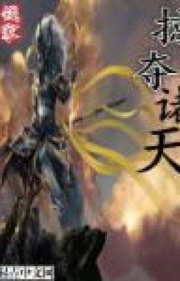 Đọc Truyện Đoạt lấy chư thiên - TruyenFun.Com