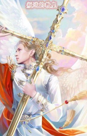 Giáo Hoàng Phản Nghịch by Hoiquanboconganh