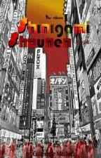 Shinigami Shōnen Vol.1 (Em Reforma) by GuilBFerreira