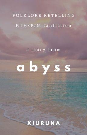 abyss [VMIN] by xiuruna