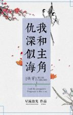 Ta cùng vai chính thù sâu như biển [ Nhanh xuyên ] - Tinh Lưu Doanh Quang by chucongconvert