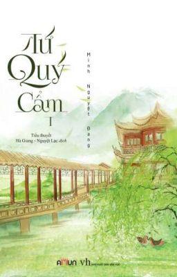 Đọc truyện Tứ Quý Cẩm Tập 1 - Minh Nguyệt Đang