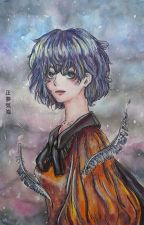 Stop The War 『Light Novel』; 戦争を停止 『ラノベ』 by -Kiumi-