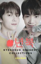 #년북 : Nyeonbug Oneshot Collections by le3chan
