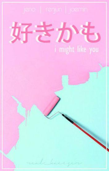 Đọc Truyện [NCT] [No|Min|Jun] Chắc là tớ thích cậu rồi ấy! - DocTruyenHot.Com