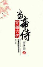 [Edit] - Xuyên Qua Cổ Đại Làm Đế Thị by kunbun01