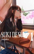 Sukidesu [GxG] OS by Sunlight-s