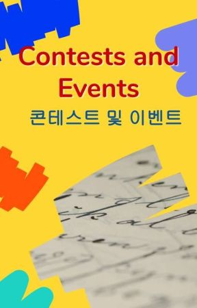 이벤트와 콘테스트 (Events & Contests) by AmbassadorsKR