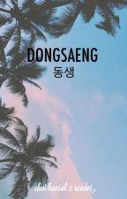 dongsaeng [동생] choi hansol x reader by W0NderW00man
