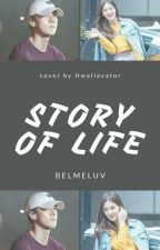 Story of Life ; SEHUN by belmeluv