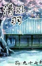 [BH] [EDIT - HOÀN] Thanh Vũ - Cửu Thập Thất Lang by Totenkun