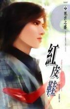 Hồng bì hài by haruminakamura