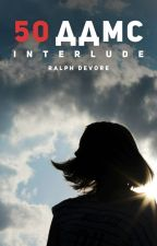 50 ДДМС: Interlude / Продолжение by ralphdevore