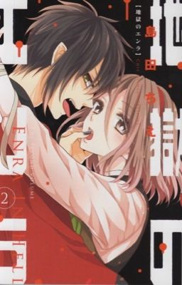 Đọc truyện [Truyện Tranh] JIGOKU NO ENRA
