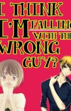 I think I'm falling with the wrong guy?! by eryanvelasquez