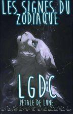 Zodiac lgdc by -Lunae-