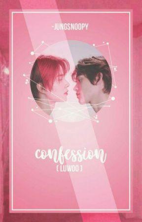 [transfic] confession | luwoo by saeuwu