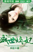 Thịnh Thế Đích Phi - 盛世嫡妃  Phượng Khinh - hoàn by ga3by1102