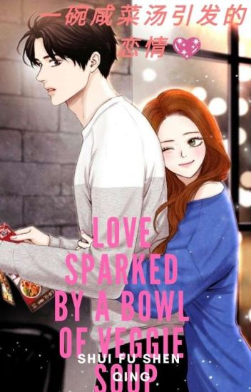 Love Sparked By a Bowl of Veggie Soup | 一碗咸菜汤引发的恋情