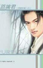 Ban Lu Qin Jun(BL) by ashelyxoxo