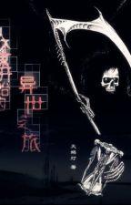 [Conan] Theo hoàn hồn bắt đầu  dị thế chi lữ by mizakikazui