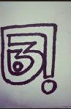 A mente de F3lps by f3lps91
