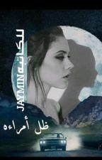 ظل امرأة  by Hussinhussin1997