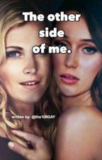 The Other Side Of Me by the100GAY